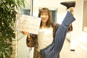 小野茉里奈