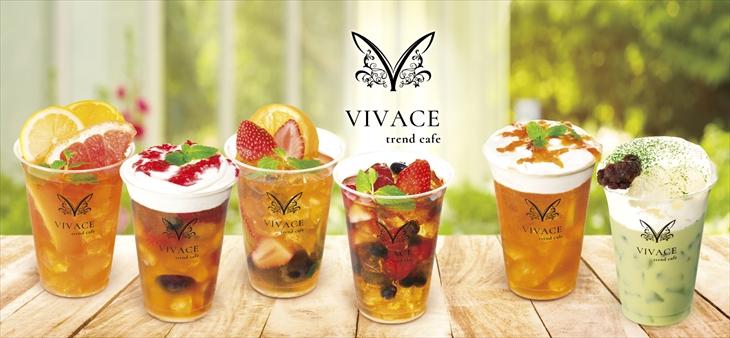 VIVACE trend cafe