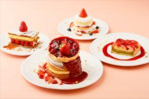 THE Strawberry(ザ・ストロベリー)