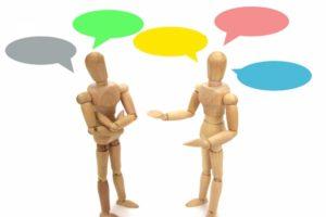 もっと話が伝わるようになる! 伝える力を身に付ける方法!!